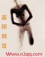 织皮师·艳骨